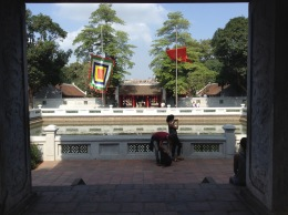 The second zone of the Temple of Litterature